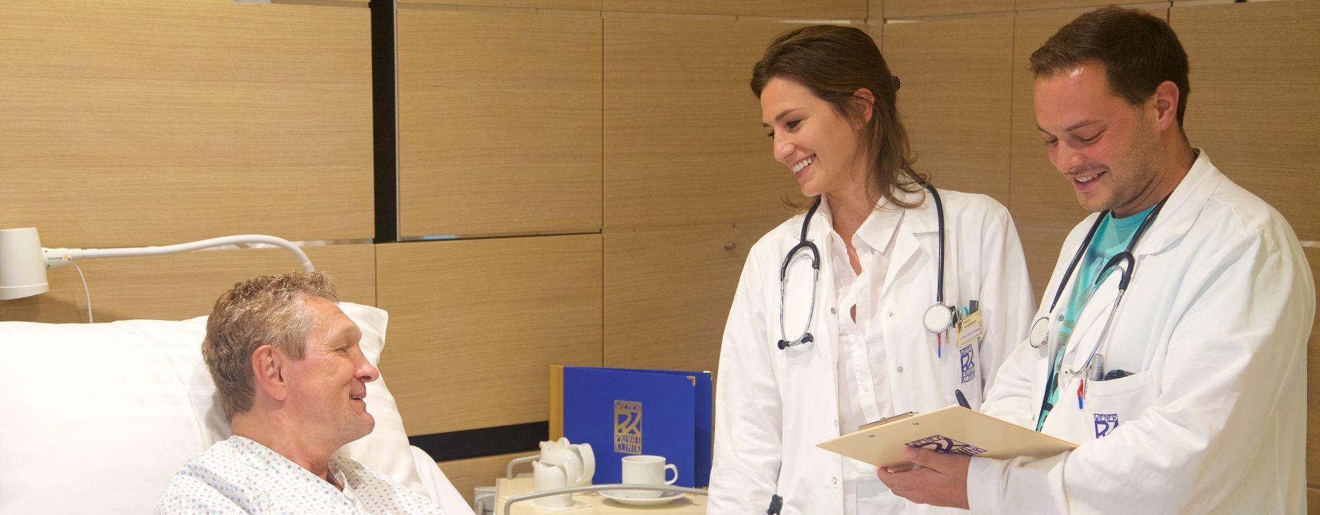 Информация для пациентов