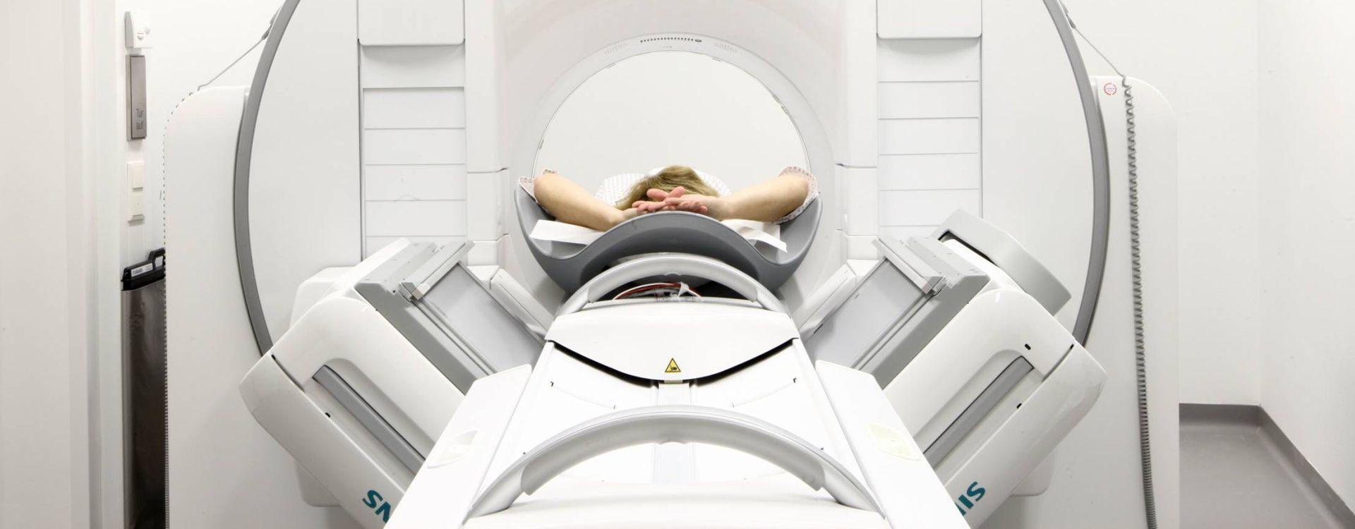 مركز الأشعة