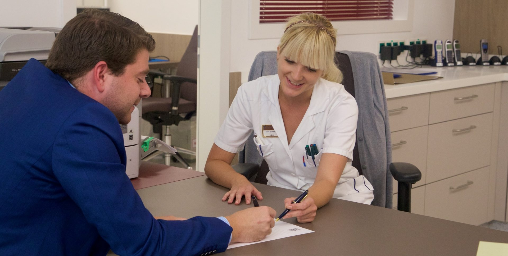 Справочная служба для пациентов